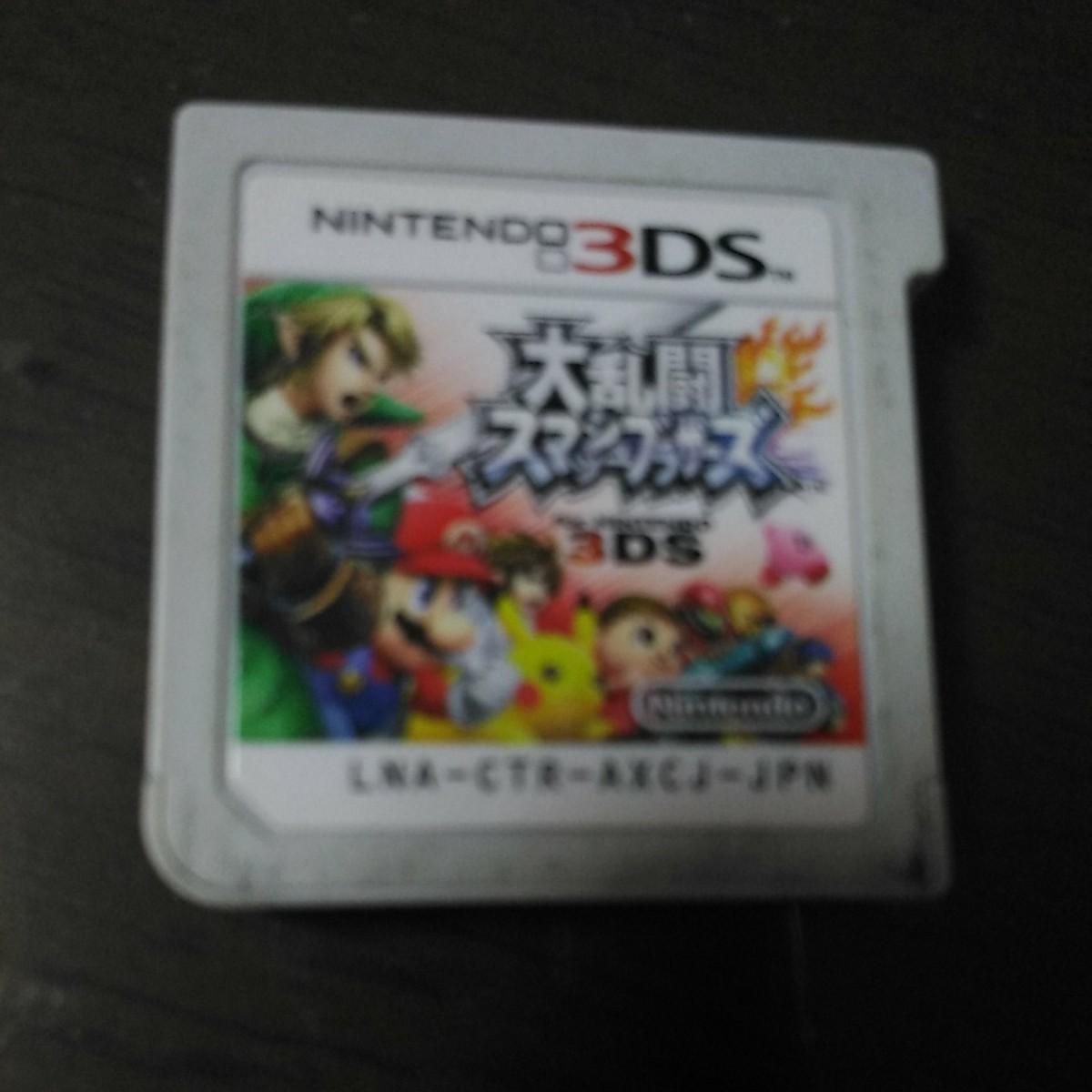 3DSソフト 大乱闘スマッシュブラザーズ スマブラ