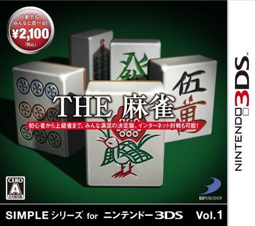●特価放出●SIMPLEシリーズ for ニンテンドー 3DS Vol.1 THE 麻雀 - 3DS_画像1