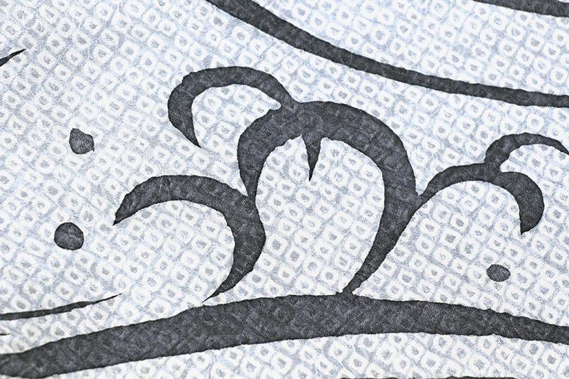 ※お仕立付!袷・単衣選択特撰総絞り訪問着☆手描き工芸波文トールサイズ仕様【即決価格】_画像8