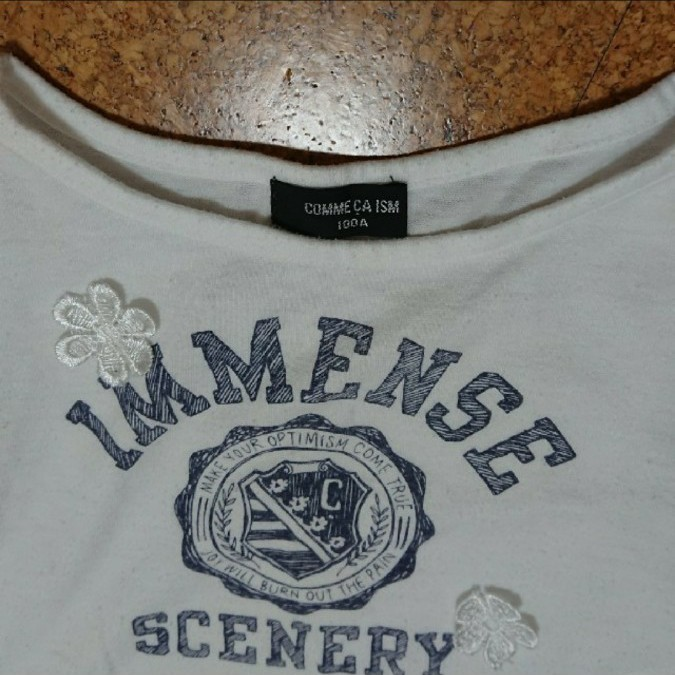 コムサイズム ワンピースとTシャツセット