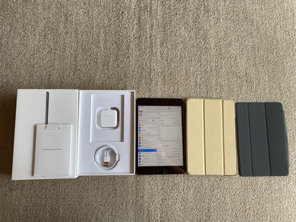 美品 iPad mini5 64GB グレー SIMフリー おまけ付き