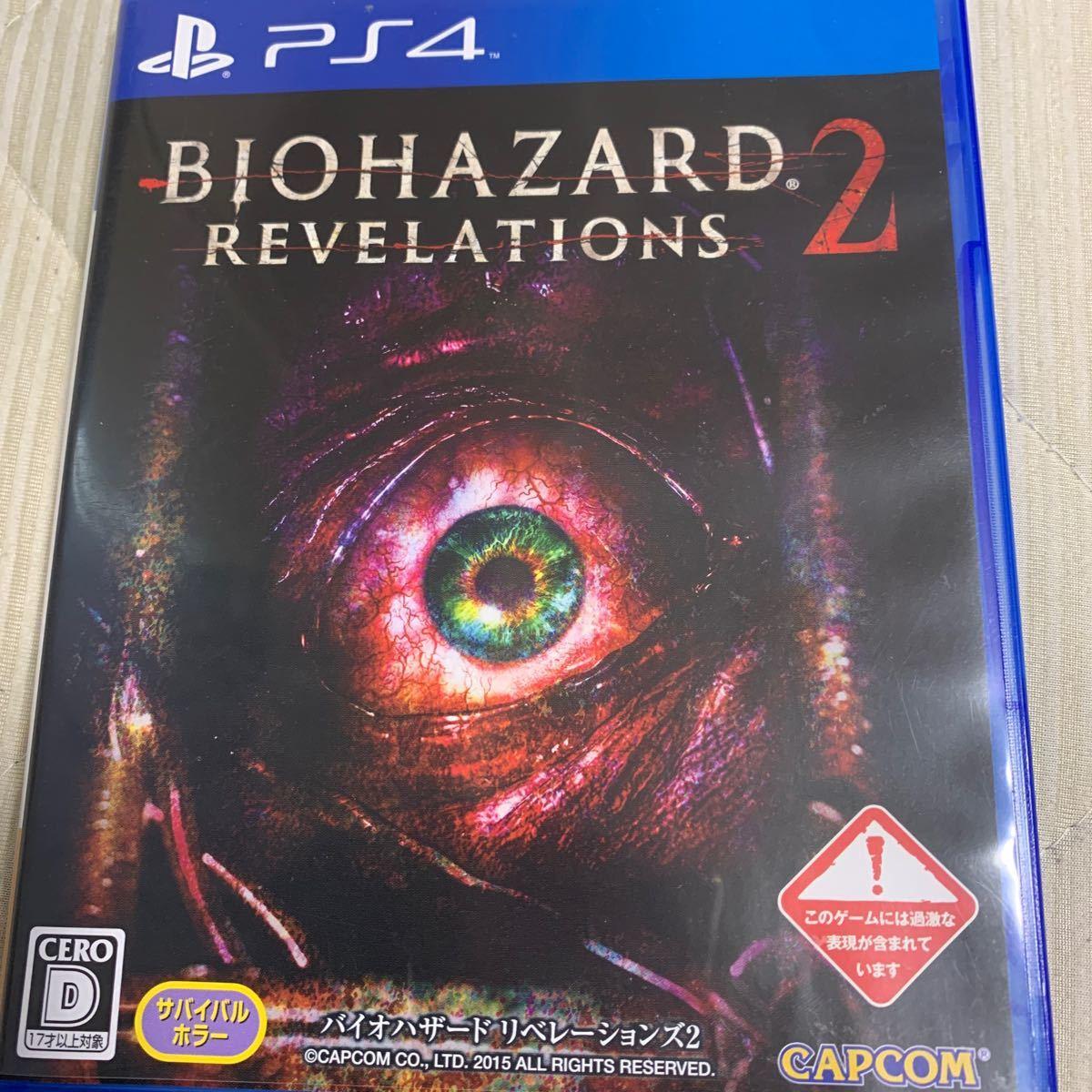 【PS4】 バイオハザード リべレーションズ2 [通常版]