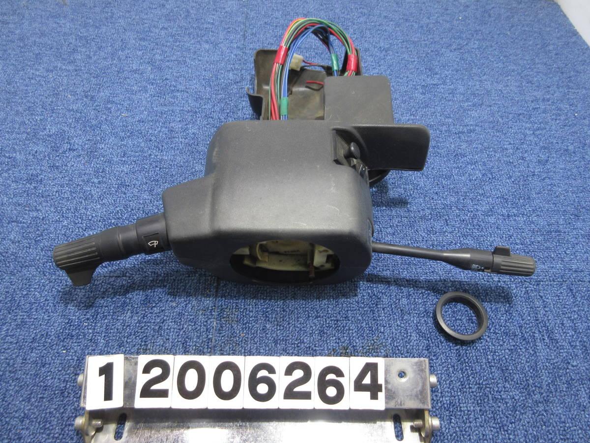 旧車 S130Z フェアレディZ ディマースイッチ ライトスイッチ ワイパースイッチ_画像1