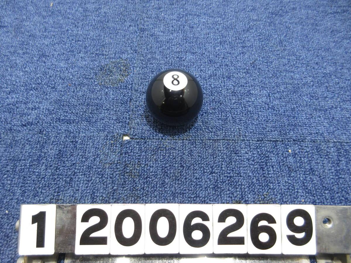 8ボール シフトノブ 12×1.25 直径約55mm ブラック_画像7