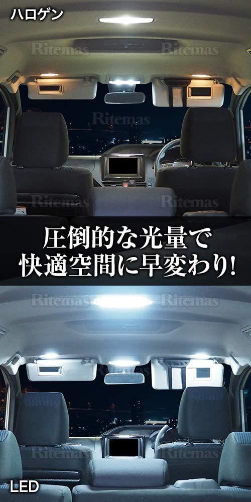トヨタ ヴォクシー80 系 ノア80系 前期 後期 LED ルームランプ!_画像5