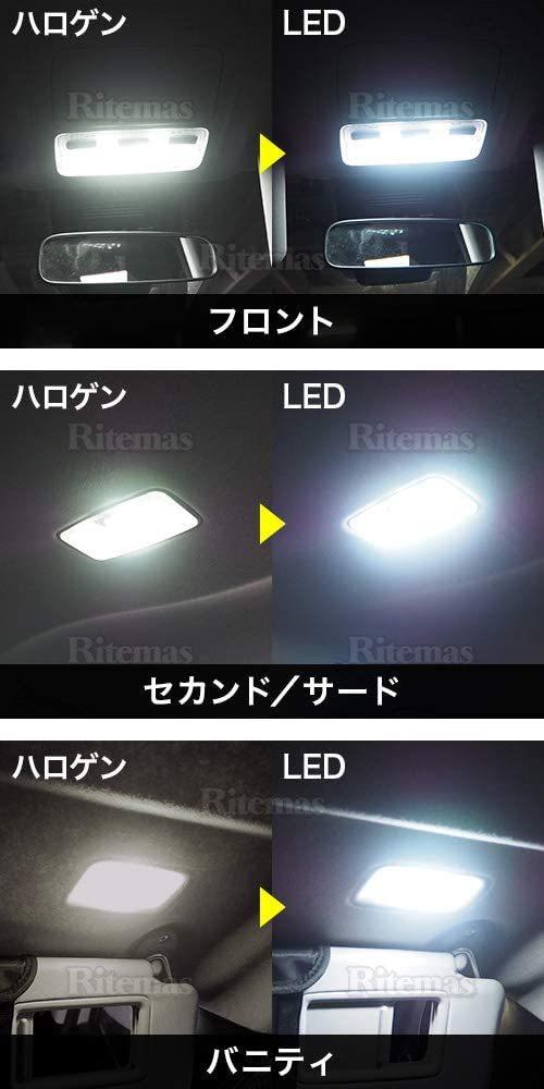 トヨタ ヴォクシー80 系 ノア80系 前期 後期 LED ルームランプ!_画像3