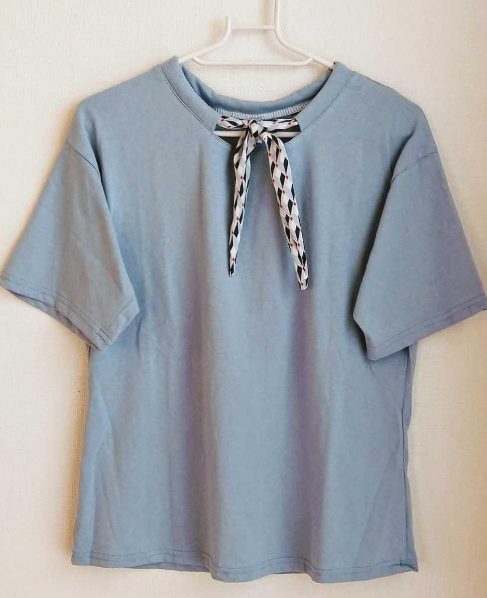 レディース カットソー 半袖 スカーフ風 Mサイズ くすみブルー トップス Tシャツ 夏 かわいい おしゃれ 安い 人気