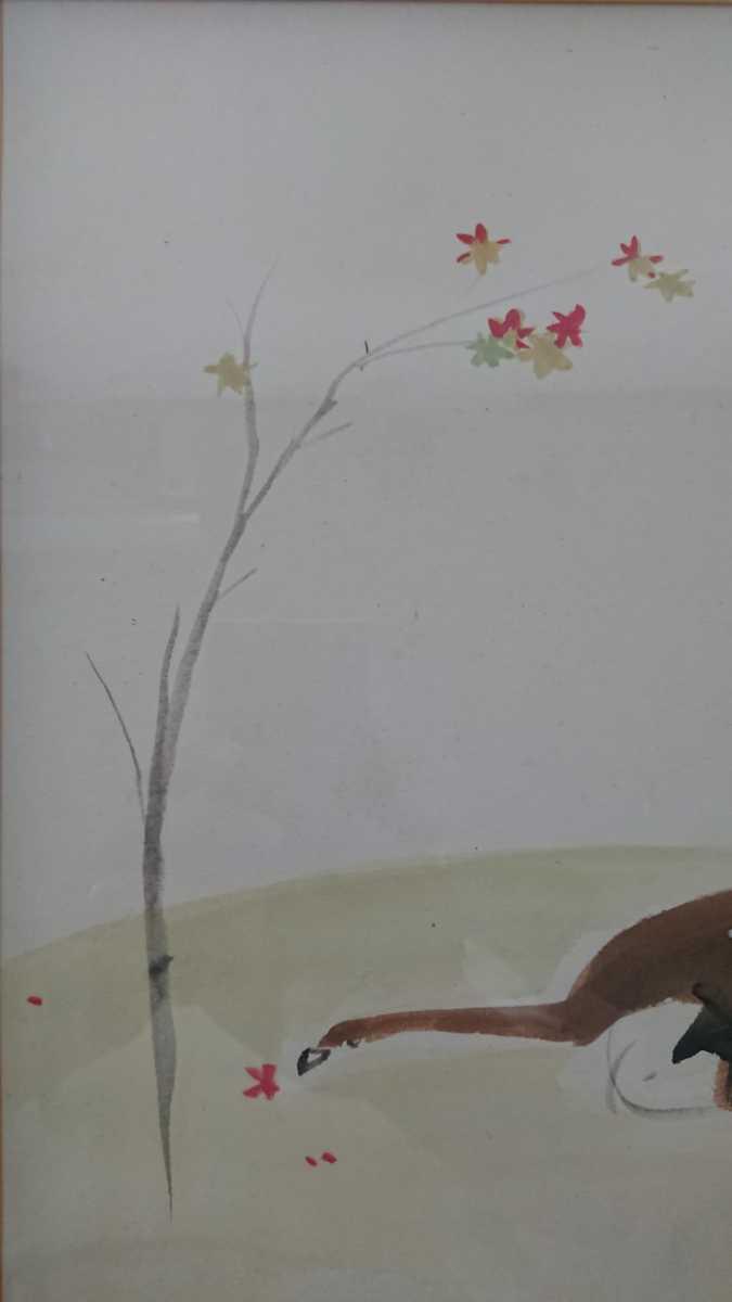真作保証 山口玲煕 墨彩「遊鹿図」画寸42cm×30cm 京都府出身 山口華楊の兄 菊池契月に師事 日展で活躍 色付く紅葉とつがいの鹿の作品 2890_画像6