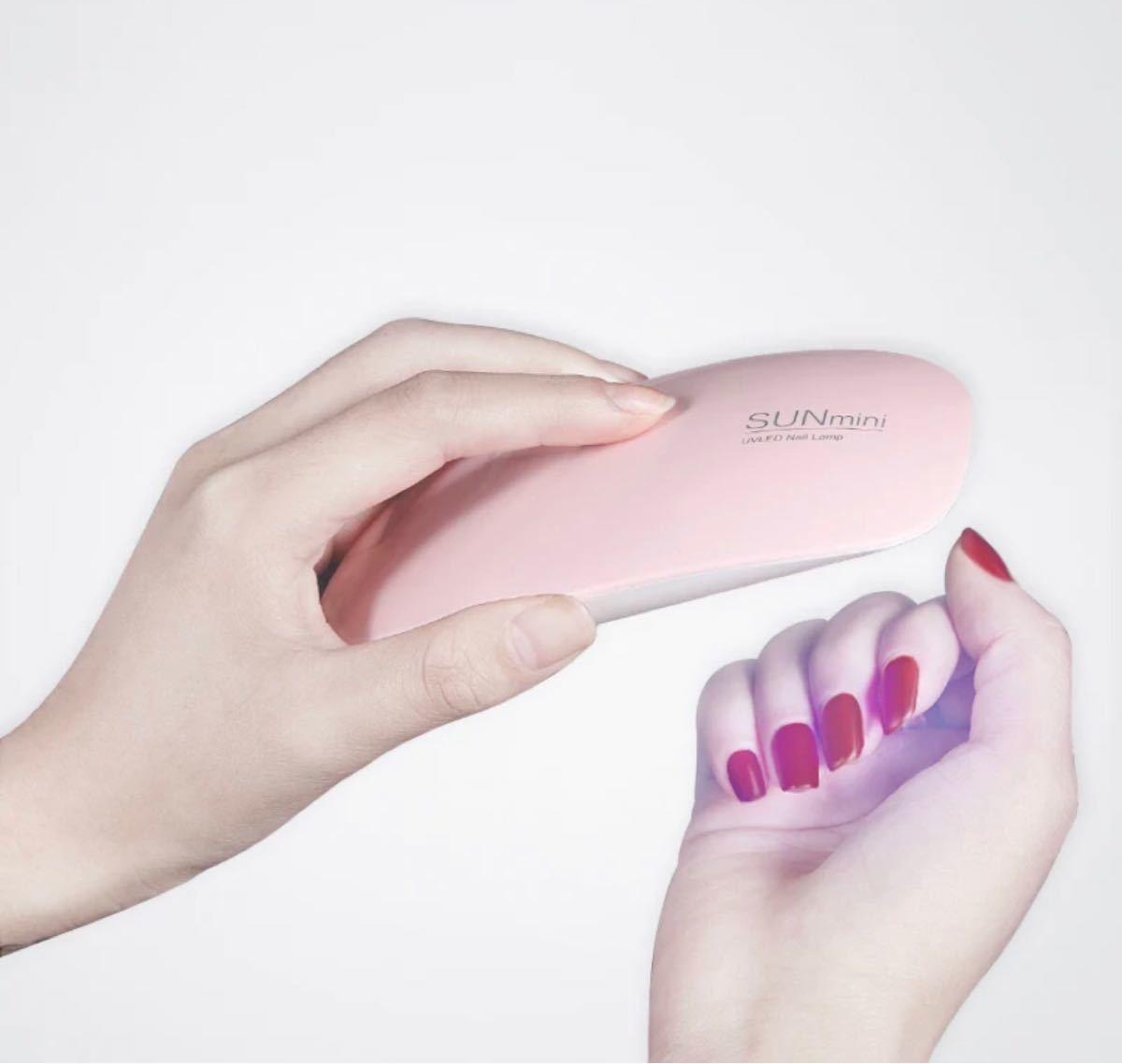 ジェルネイルライト 新品未使用 ピンク UVライト LED  残りわずかです!