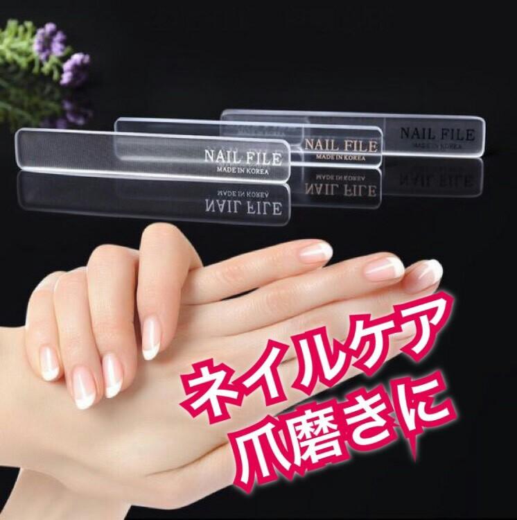 【ケース傷あり】ガラス製 爪磨き ネイルケア 爪やすり