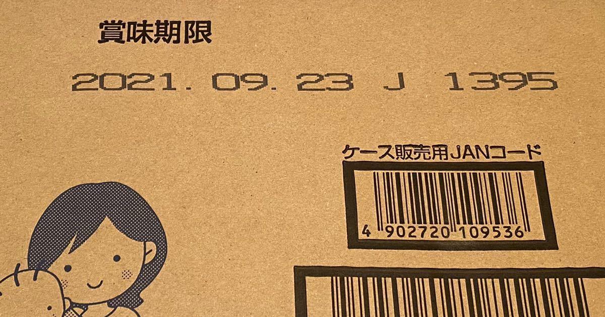 【新品未開封】森永 E赤ちゃん 800g 8缶 大缶 粉ミルク_画像2