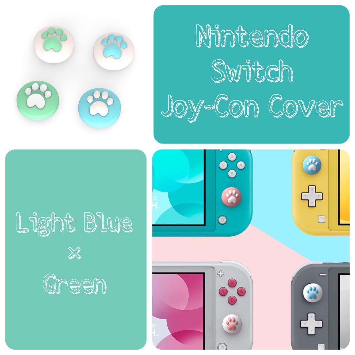スイッチ Switch Nintendo ジョイコン JoyCon カバー 人気