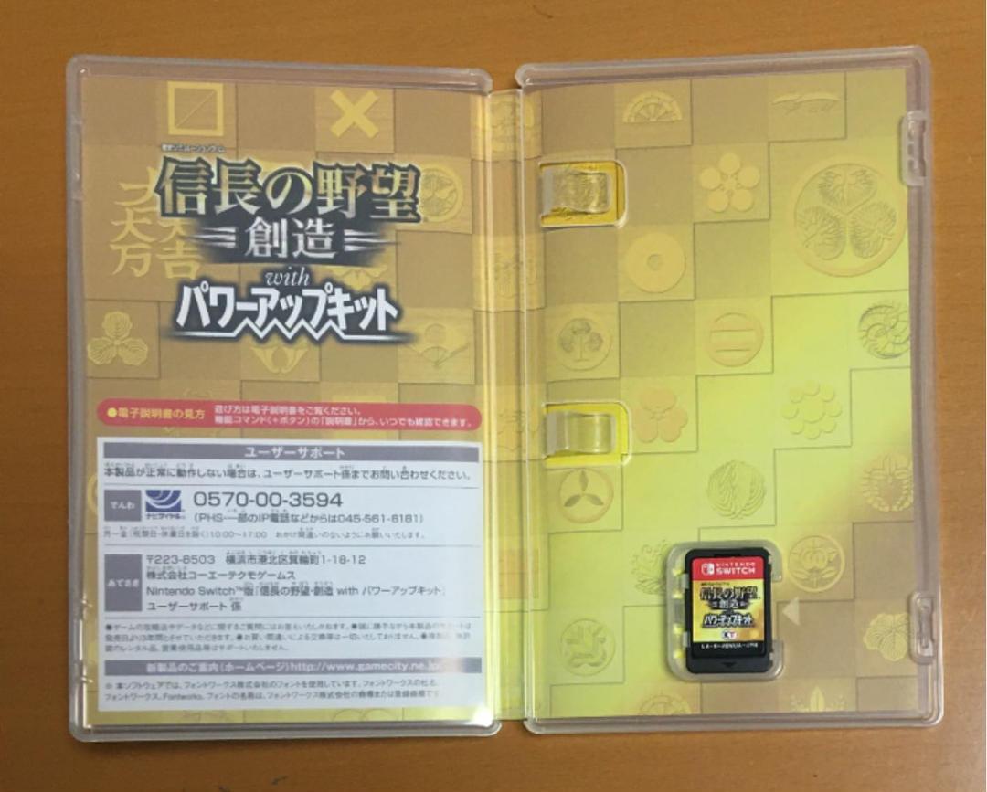 信長の野望 創造 with パワーアップキット Nintendo Switch コーエー KOEI スイッチ