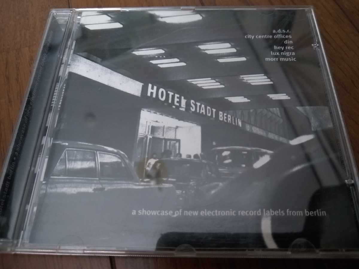 ★希少 V.A. Hotel Stadt Berlin A Showcase Of New Electronic Record Labels From Berlin morr music エレクトロニカ