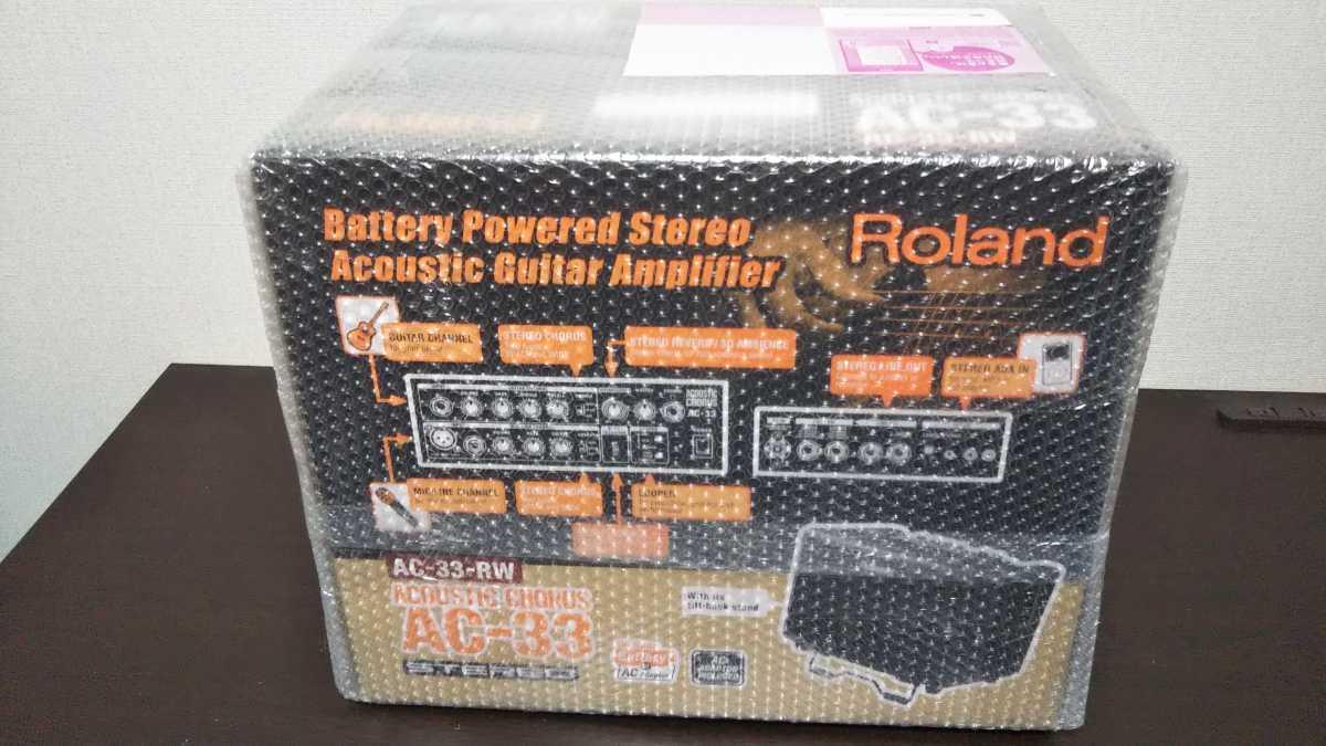 【未使用 未開封】Roland AC-33-RW ローズウッド ローランド アコースティック ギターアンプ _画像5