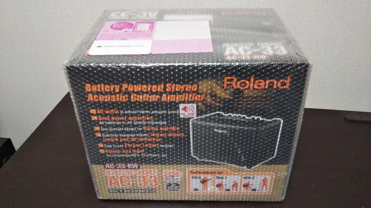 【未使用 未開封】Roland AC-33-RW ローズウッド ローランド アコースティック ギターアンプ _画像4