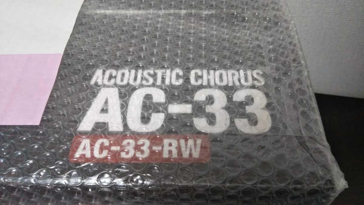 【未使用 未開封】Roland AC-33-RW ローズウッド ローランド アコースティック ギターアンプ _画像2