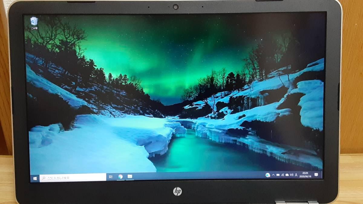 ほぼ新品 高性能ノートパソコン 「HP Pavilion Notebook15 au128tx」 15.6/Windows10/メモリ16GB SSD1TB+HDD1TB_液晶保護フィルム付きで、傷はありません