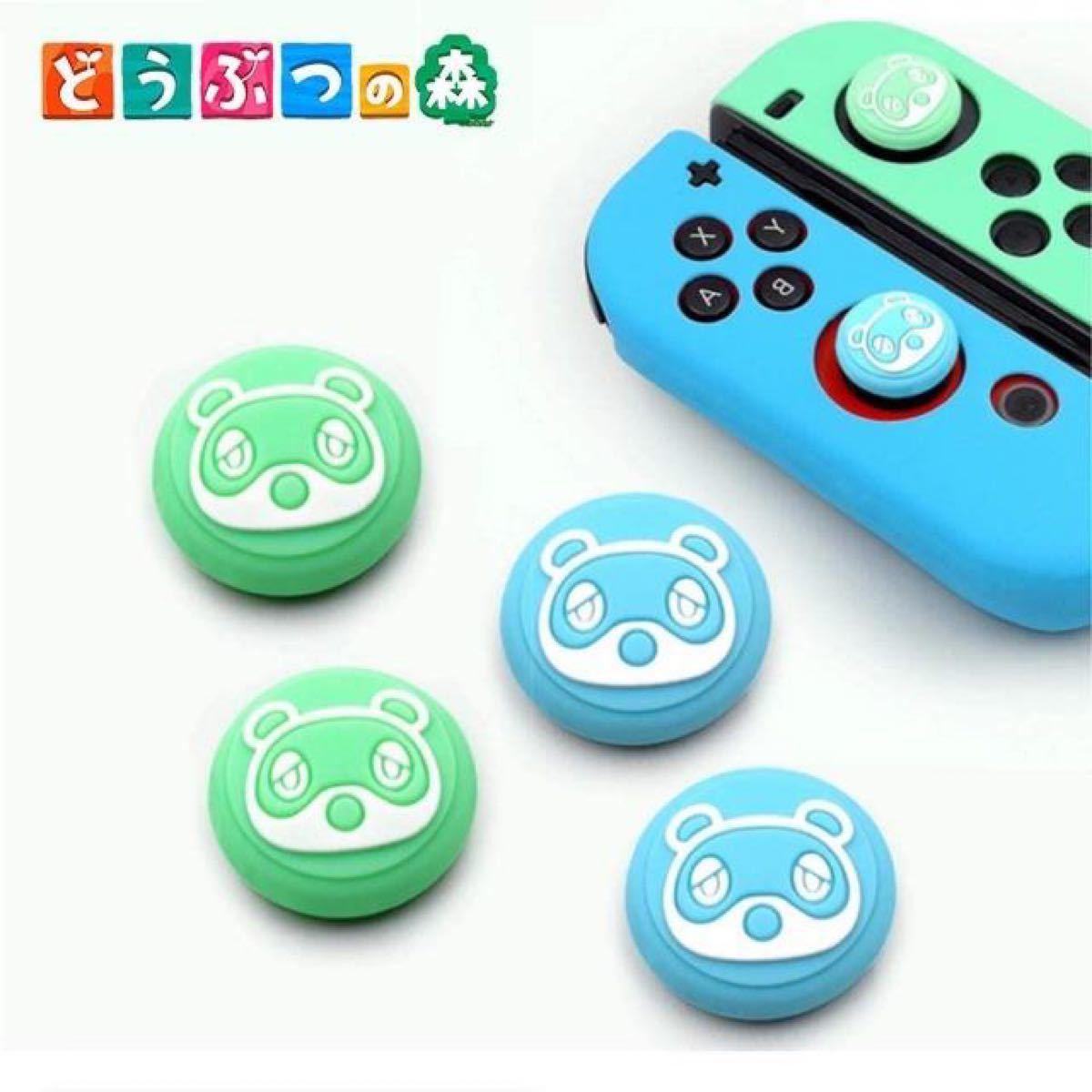 Switch どうぶつの森 Maxku 動物の森 Joy-Con ロッカー
