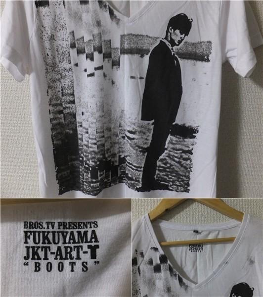 福山雅治 Tシャツ Mサイズ BROS.TV PRESENTS FUKUYAMA JKT-ART-T BOOTS 受注生産 限定品_画像3