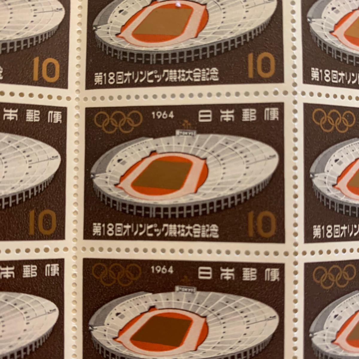 記念切手 切手シート オリンピック シート