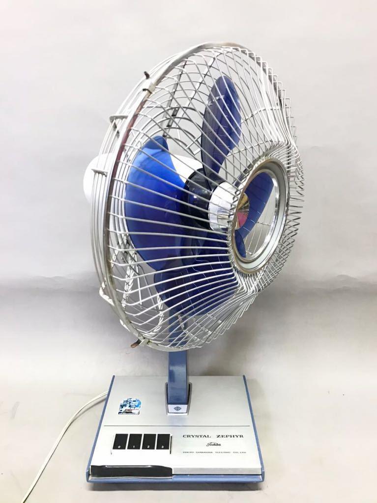 長野発!昭和レトロ !TOSHIBA CRYSTAL ZEPHYR 扇風機 アンティーク 現状動作品_画像2