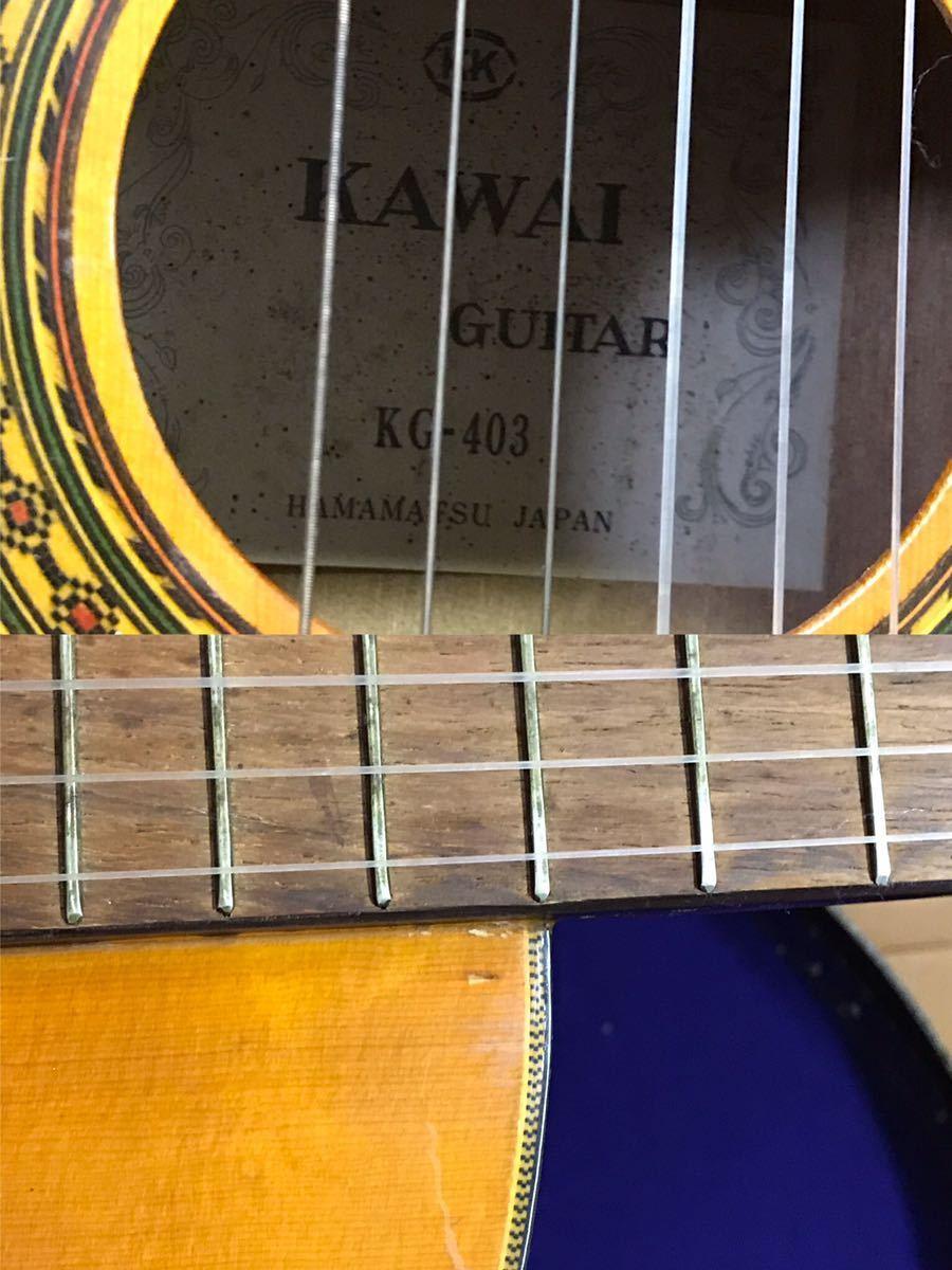 長野発!希少!HAMAMATSU KAWAI KG-403 クラシックギター ハードケース 付き現状品_画像4