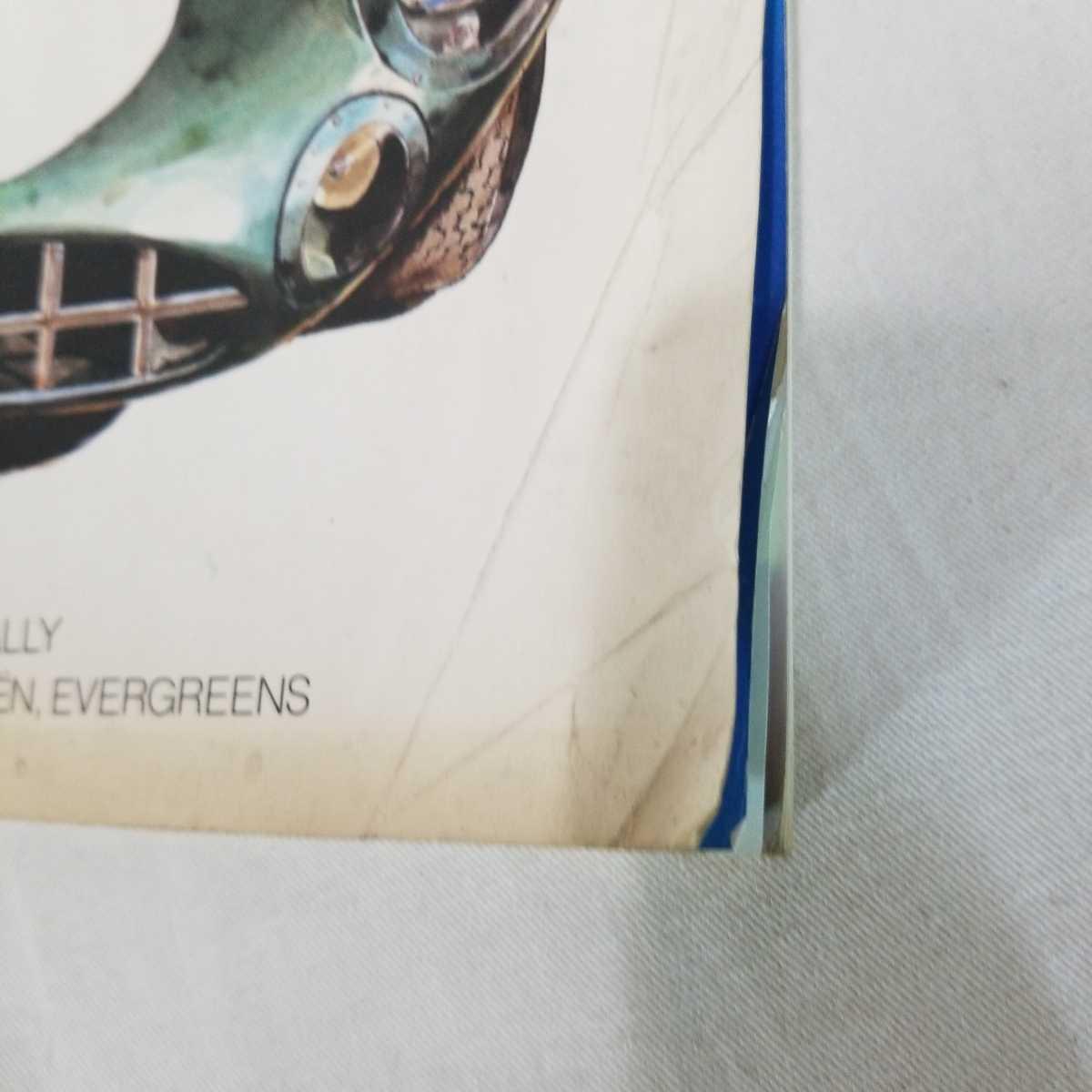 スクランブル・カー・マガジン SCRAMBLE CAR MAGAZINE 71 1986年1月号 ポルシェ ジャガー ヴィンテージ フェラーリ ベンツ_画像9