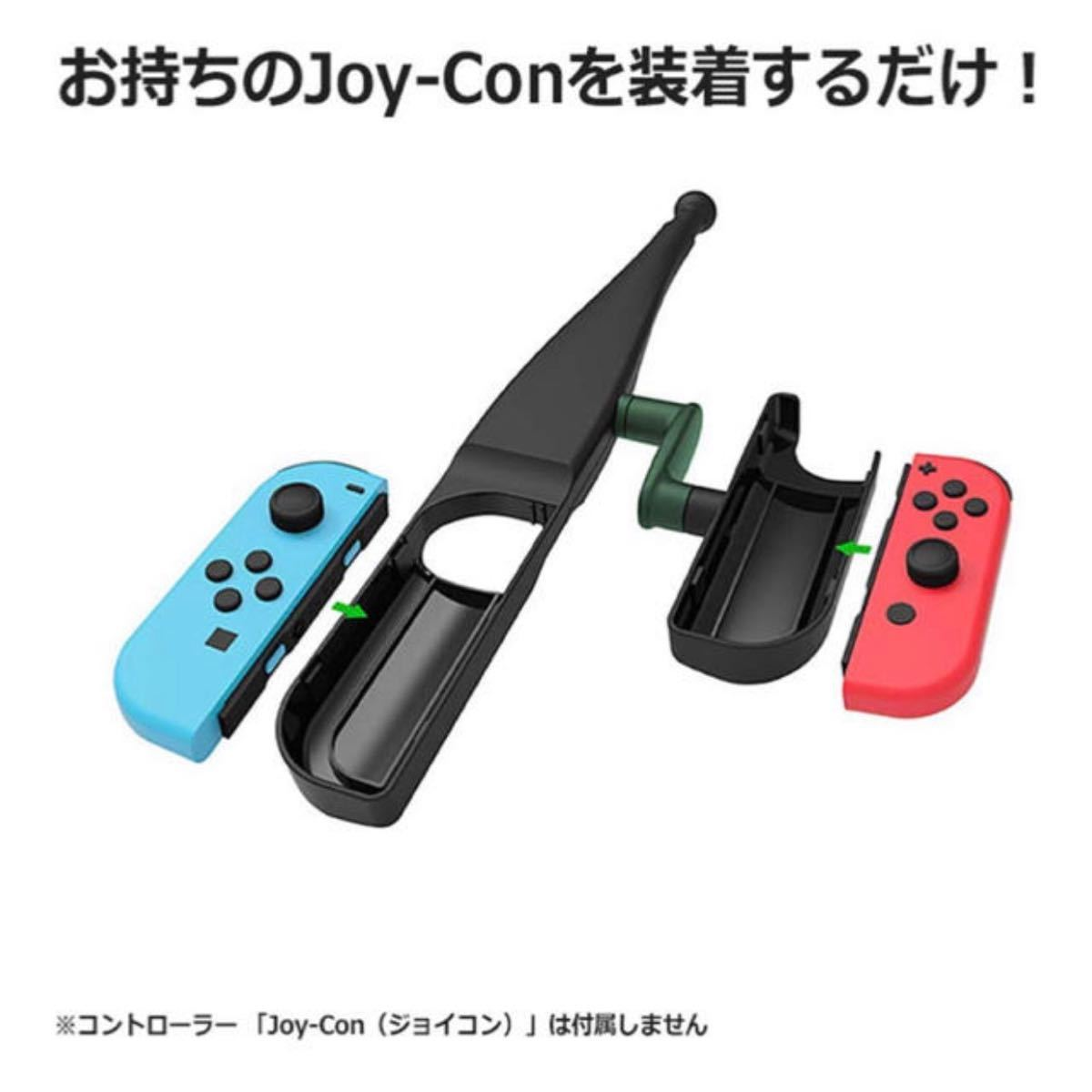 Switch ジョイコン用 釣りロッド 釣り竿 釣竿 釣りスピリッツ対応