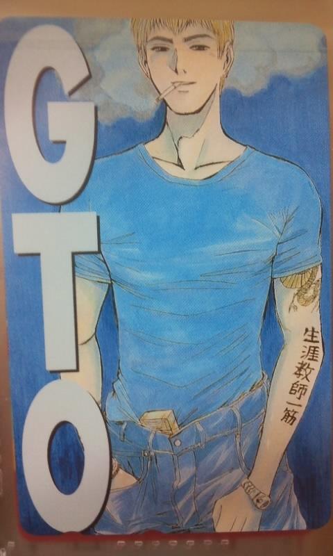 GTO テレホンカード 藤沢とおる ⑤_画像1