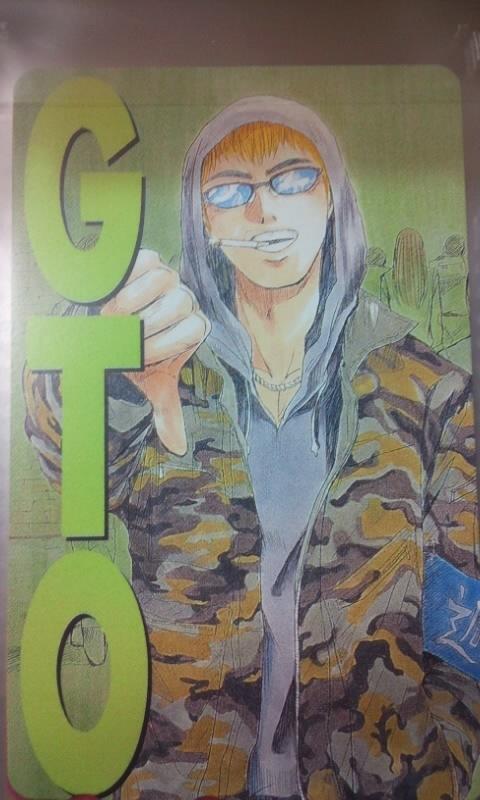GTO テレホンカード 藤沢とおる ⑥_画像1