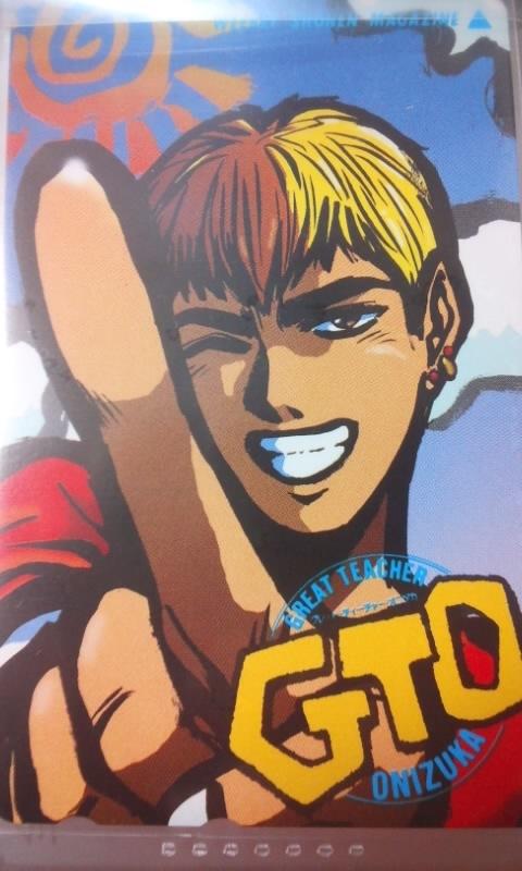 GTO テレホンカード 藤沢とおる ⑦_画像1