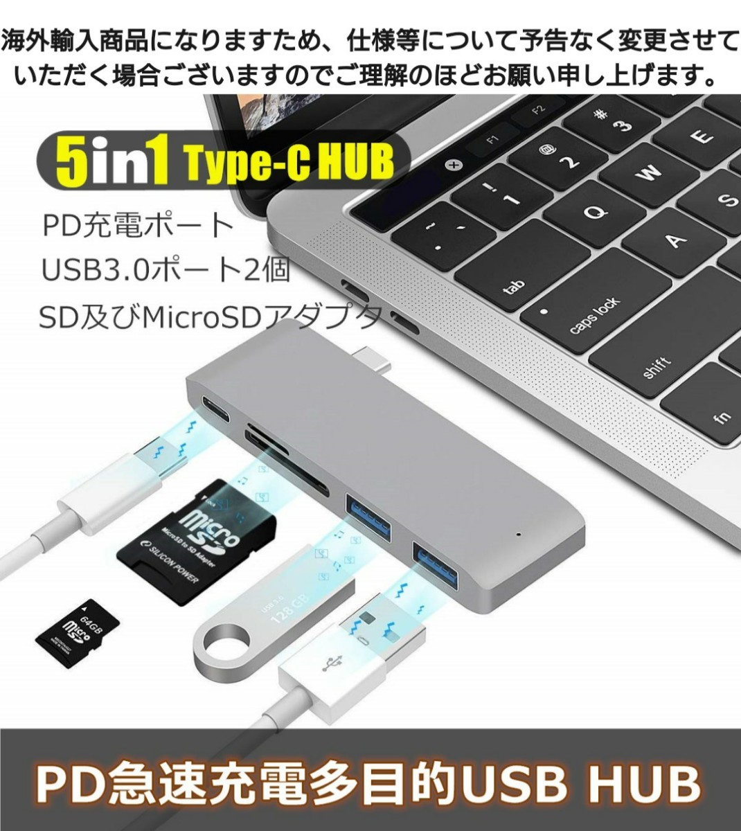 USB Type C ハブ 5 in 1 PD充電 USB 3.0ポート
