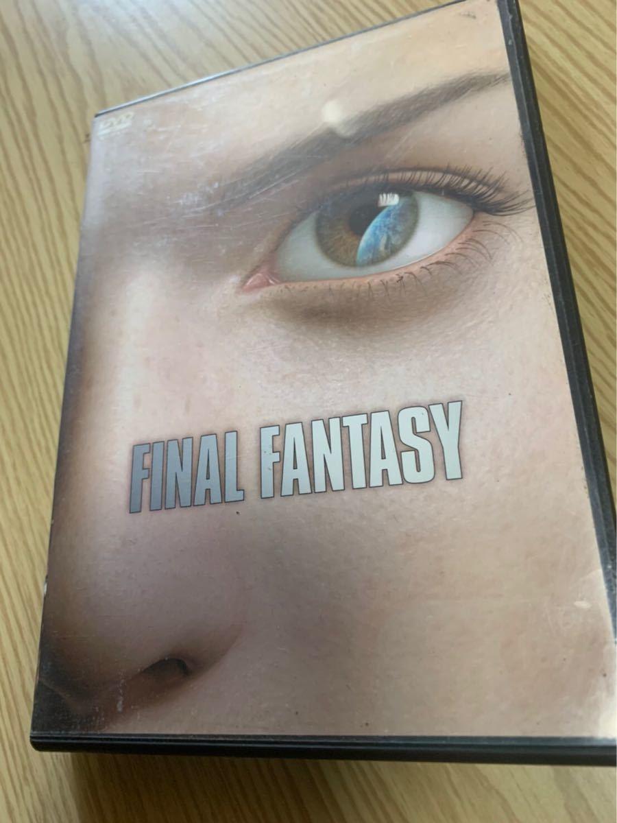 ファイナルファンタジー DVD
