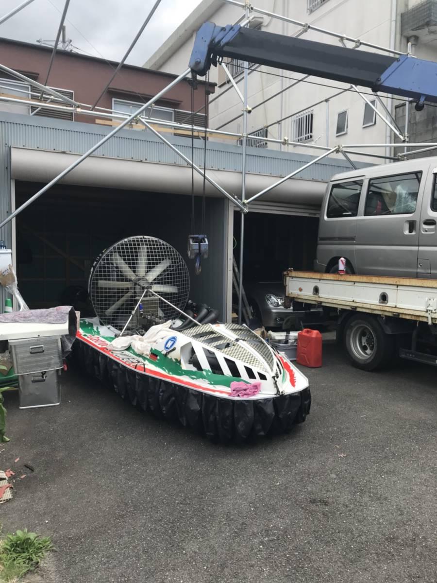 超超希少 世界No1ホバークラフト F1クラス(最上位クラ) 世界選手権で優勝した艇です。 _画像8