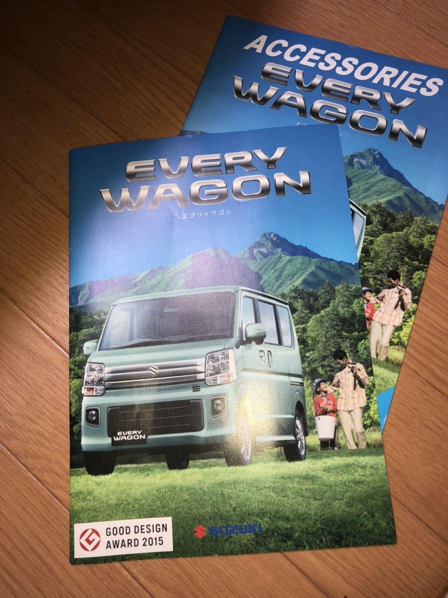 スズキ DA17W エブリーワゴン カタログ アクセサリーカタログ SUZUKI EVERY WAGON_画像1