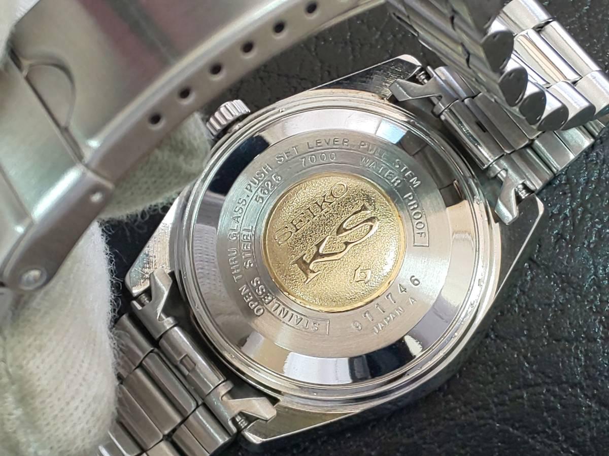 大野時計店 キングセイコー 5626-7000 自動巻 1969年7月製造 金色メダル 希少_画像5