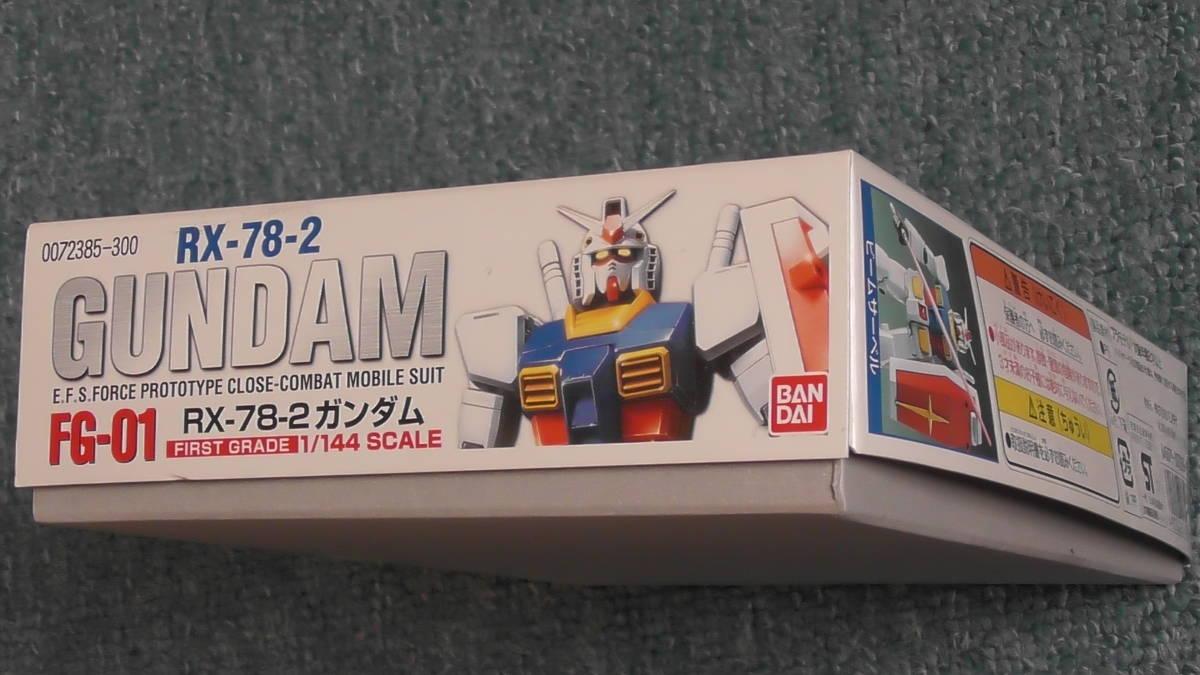 BANDAI / 1/144  RX-78-2 ガンダム (機動戦士ガンダム) プラモデル / FIRST GRADE GUNDAM_画像2