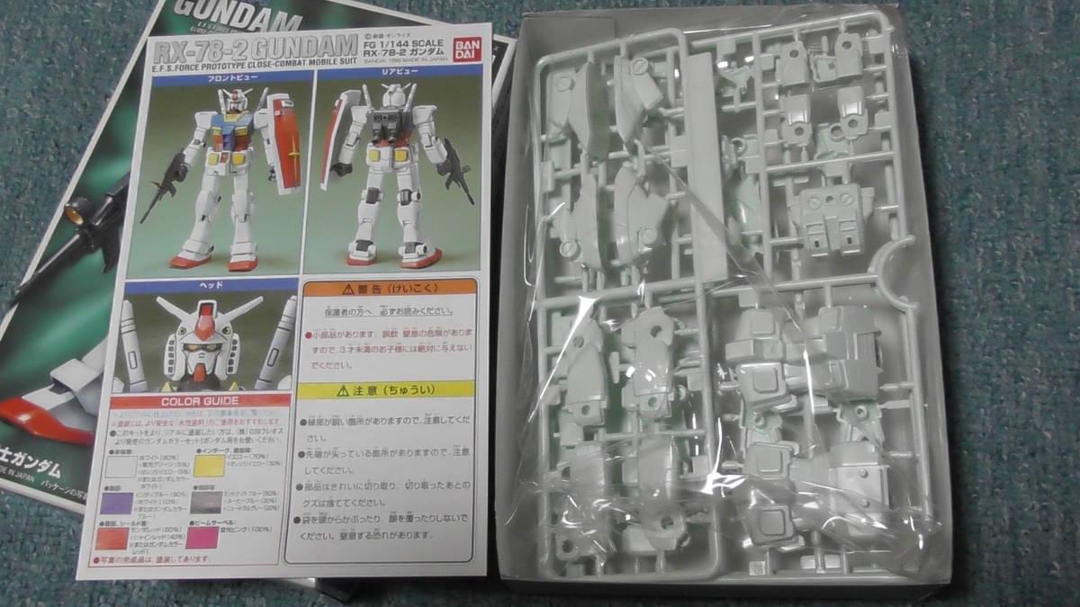 BANDAI / 1/144  RX-78-2 ガンダム (機動戦士ガンダム) プラモデル / FIRST GRADE GUNDAM_画像3