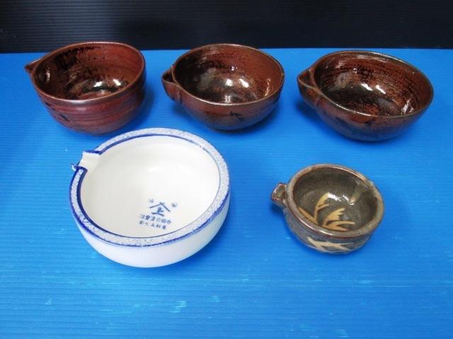 【まとめ売り】 ★ 陶器 片口鉢 5個 ★ 茶色 3個 / 白 1個 / 片口小鉢 1個 たれ、ドレッシングなど
