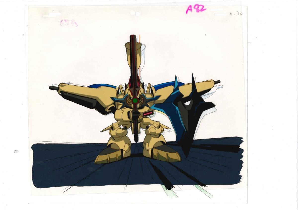 覇王大系リューナイト Lord of Lords Ryu Knight セル画 09_画像1