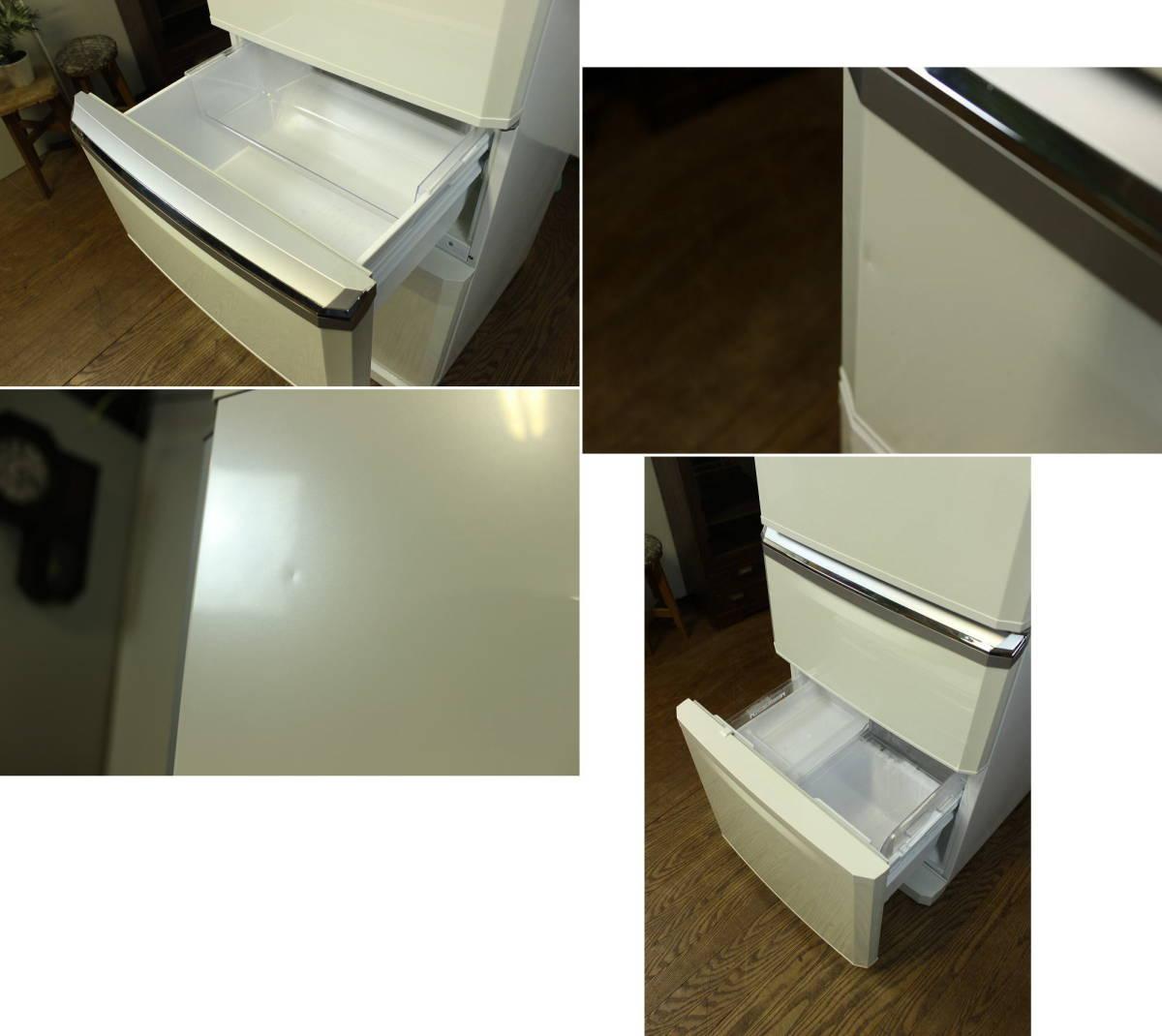 三菱 3ドア ノンフロン冷凍冷蔵庫 MR-C34W 白 340L ホワイト中古 自動製氷 大型 大きめ 家庭用 右開き_画像3