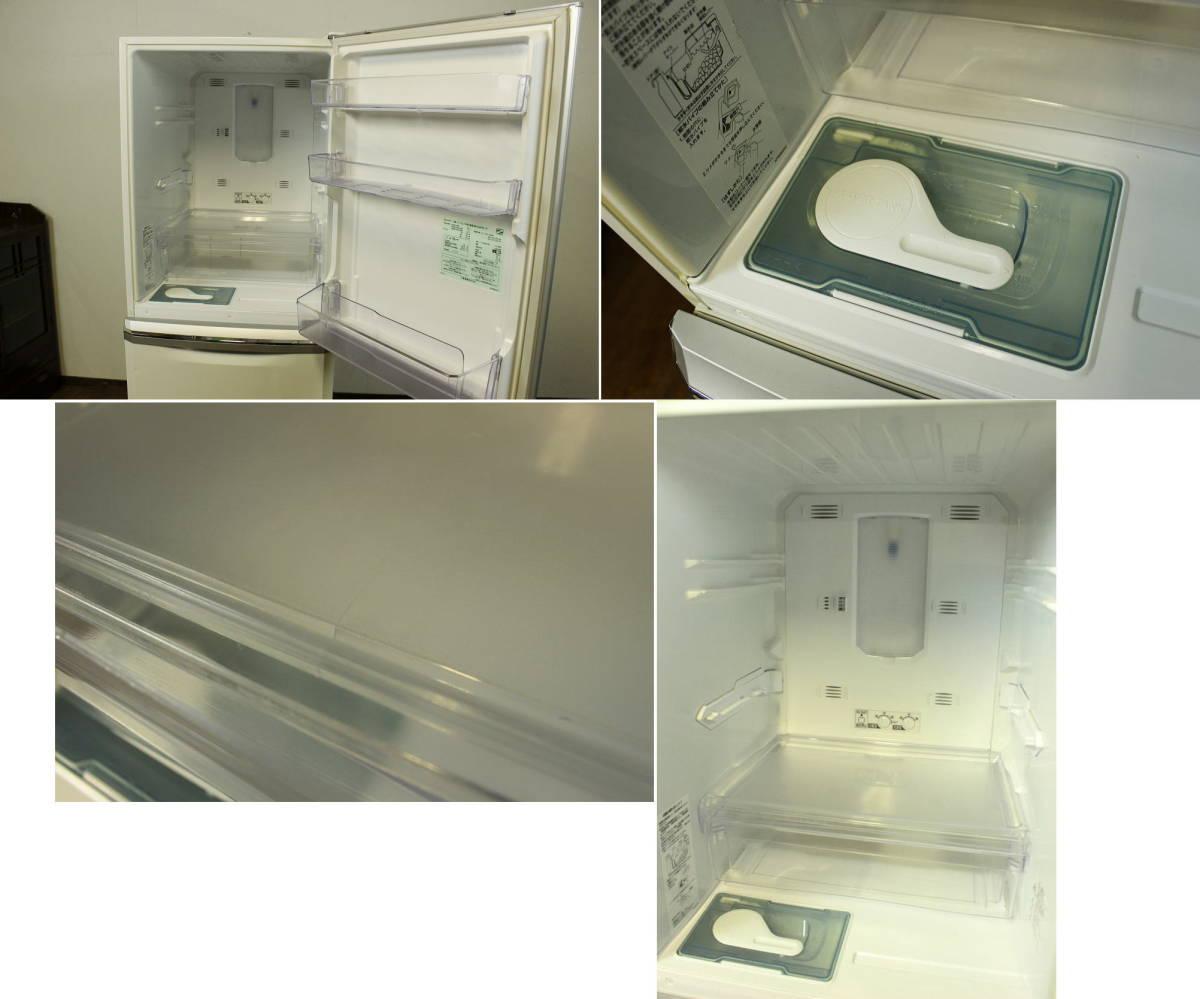 三菱 3ドア ノンフロン冷凍冷蔵庫 MR-C34W 白 340L ホワイト中古 自動製氷 大型 大きめ 家庭用 右開き_画像2