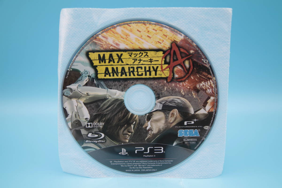 PS3 ソフトのみ マックス アナーキー MAX ANARCHY Sony PlayStation 3 PS3 game 627_画像1