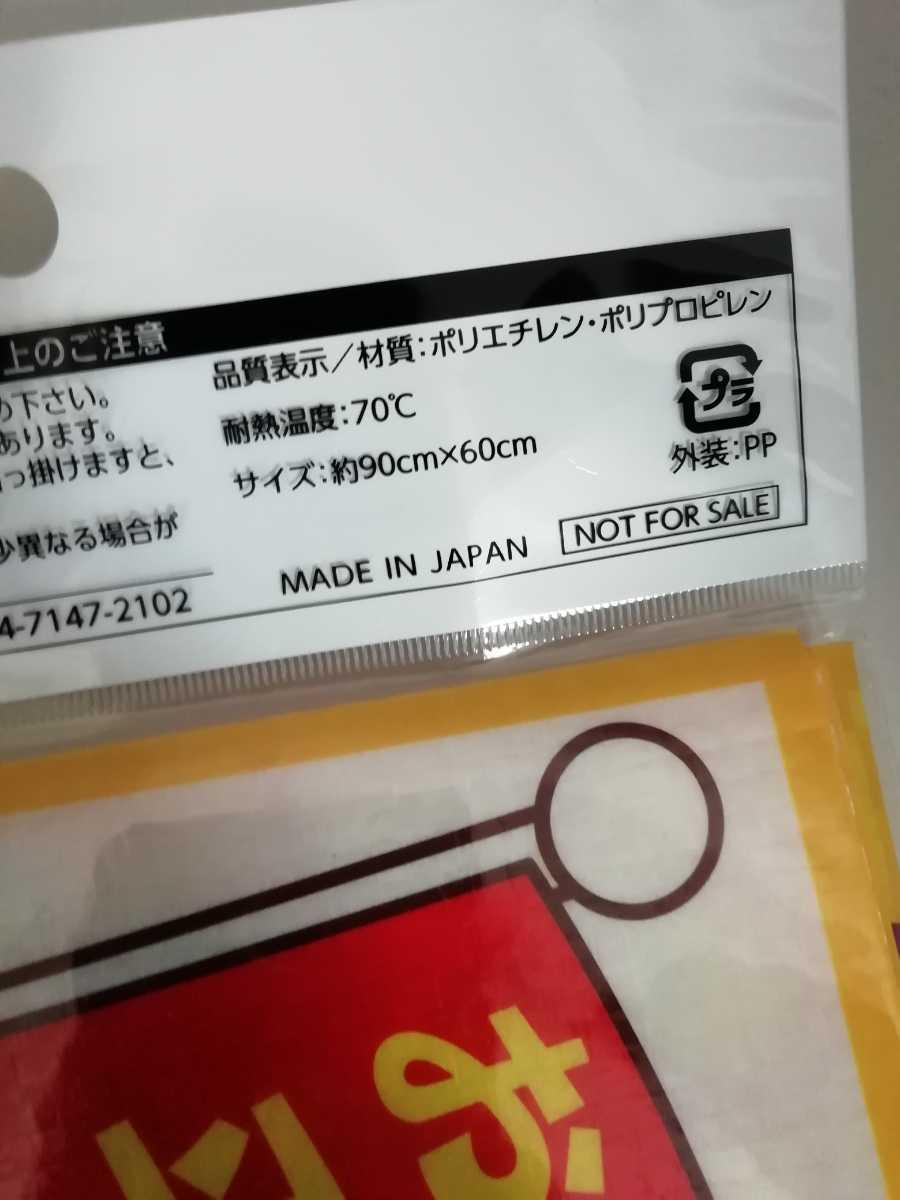 未開封 森永製菓 キョロちゃん オリジナル レジャーシート おもちゃのカンヅメ 平成ヒストリー_画像3