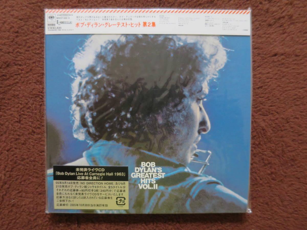 【新品未開封】【完全生産限定盤 紙ジャケ】Bob Dylan『Greatest Hits Vol.Ⅱ』ボブ・ディラン グレーテスト・ヒット第2集_画像1