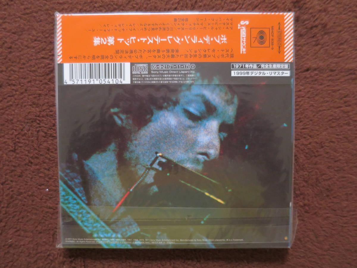 【新品未開封】【完全生産限定盤 紙ジャケ】Bob Dylan『Greatest Hits Vol.Ⅱ』ボブ・ディラン グレーテスト・ヒット第2集_画像2