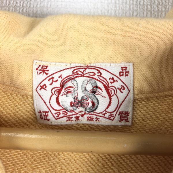 EVISU エヴィス 襟付き 半袖スウェットシャツ トレーナー 38 10068791