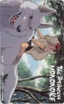 【テレカ】宮崎駿 もののけ姫 スタジオジブリ movic販売テレカ テレホンカード 9G-MO0003 Aランク_画像1