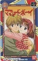 [Telephone card] Koishikawa Wataru Marmalade Boy Yoshizumi Mitsuki Matsuura遊 BANDAI Super Nintendo Entertainment System 6M-A0132 B rank